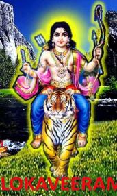 ayyappa_lokaveerammahapoojyam