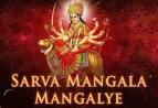 durga_sarvamangalamangalye
